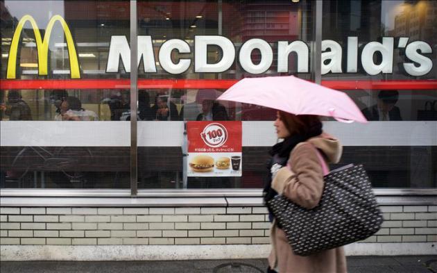 McDonald's abrirá un exclusivo restaurante por una única noche en Tokio