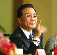 China espera crecer en 2009 a pesar de la crisis económica mundial