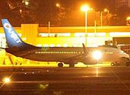 El secuestrador de un avión canadiense en Jamaica quería ir a Cuba