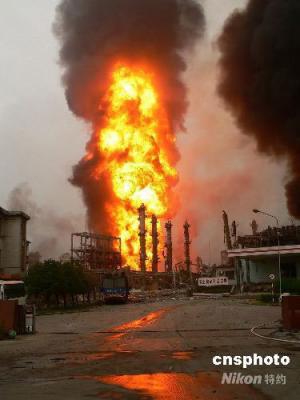 4 muertos y 108 heridos en explosión en planta química china