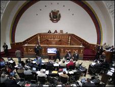Aprobaron nueva Ley de Educación en Venezuela
