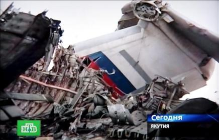 Avión militar con 10 ocupantes se estrella en Rusia