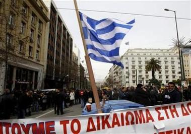 Grecia se paraliza de nuevo