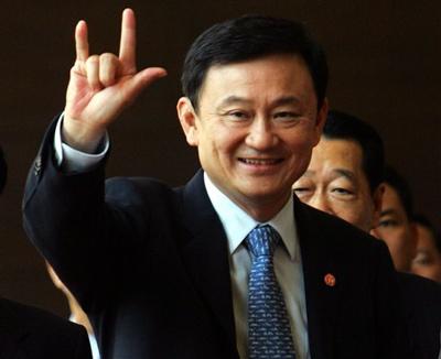 Ordenan detener por terrorismo al ex primer ministro tailandés