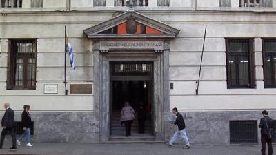 Ministerio de Economía llama a concurso para administrativos en Montevideo: sueldo 28.549 pesos