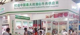 Grupo chino compra segundo frigorífico en Uruguay