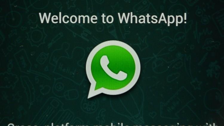 La nueva estafa de WhatsApp que roba sus datos