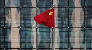 Reservas de divisas de China caen en julio a 3,20 billones de dólares