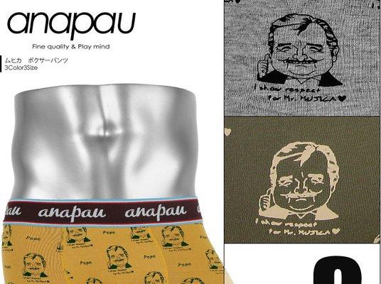 """Los """"calzoncillos de Mujica"""" se venden como pan caliente en Japón"""