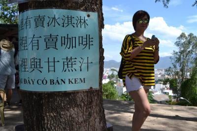 El turismo chino exacerba la hostilidad de los vietnamitas hacia sus vecinos