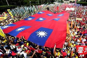 Miles de personas marchan en Taiwán contra la reforma de pensiones